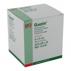 Gazin gauze compresses 5x5cm 100 pieces - sterile 8 layers, 17 threads