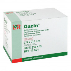 Gazin gauze compresses 7.5x7.5cm 100 pieces - sterile 8 layers, 17 threads