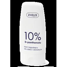 Ziaja med, soothing cream, 10% D-panthenol