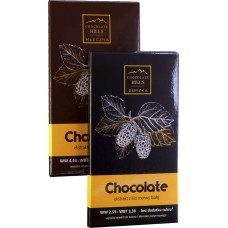 Chocolate Hills dark chocolate with white mulberry leaf extract